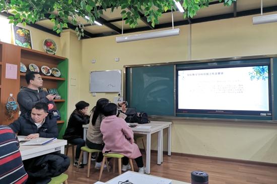 郑州市伏牛路小学召开数学教学工作会暨质量分析研讨会