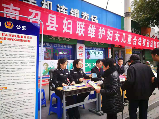 """南召县公安局举行""""关爱妇女、反对拐卖"""" 主题宣传活动"""