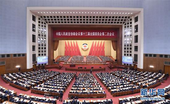 全国政协十三届二次会议举行第三次全体会议 汪洋出席 15名委员围绕文化建设和社会建设作大会发言