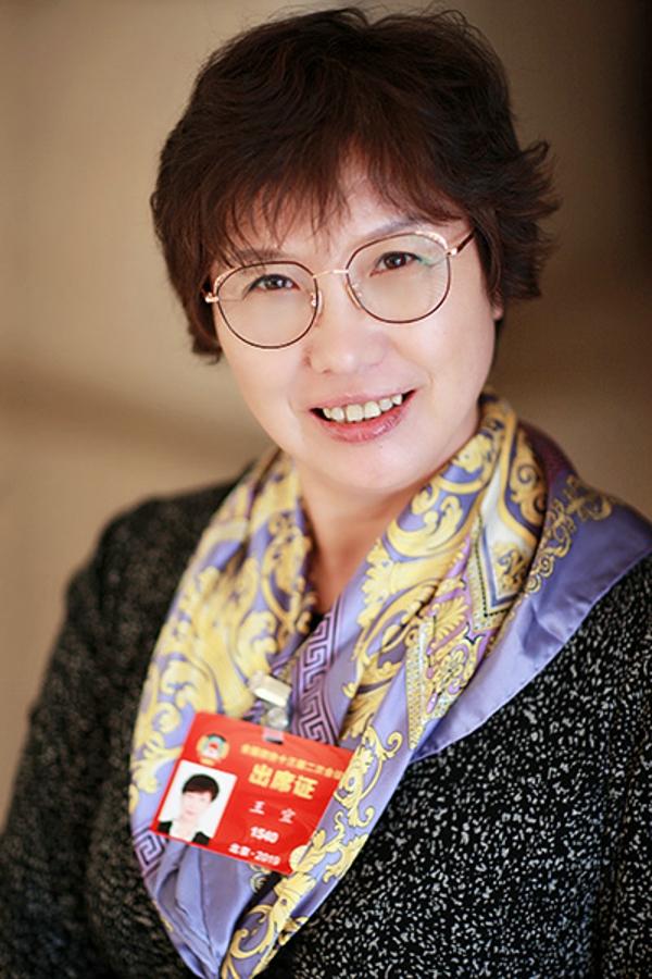王宜委员:关注家庭健康 助力健康中国建设