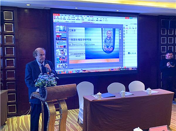 国际辅助生殖医学新技术合作签约仪式在郑州举行