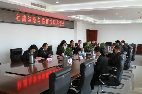 临颍县人民法院到社旗法院考察交流工作