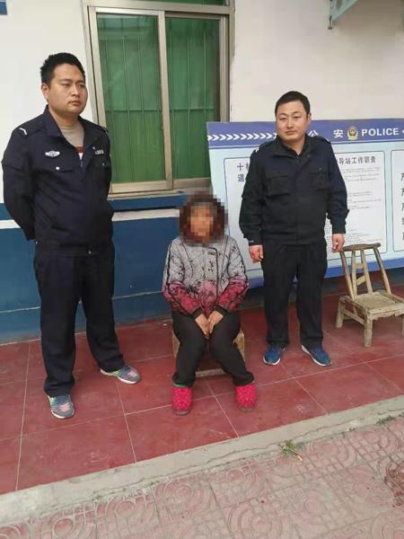 邓州、淅川民警携手救助迷路老人
