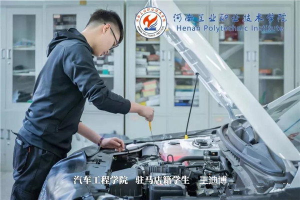 河南工业职业技术学院——Ta 们努力的样子很美