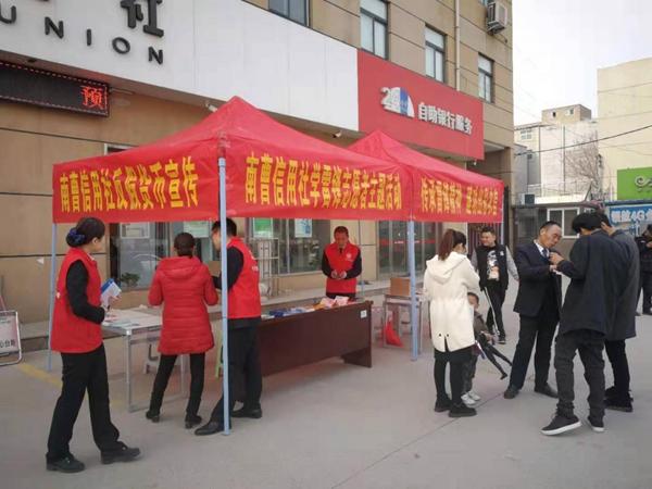 郑州市郊联社南曹信用社举办反假币知识宣传志愿服务活动