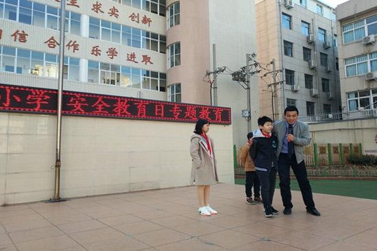 安全日里学安全 自救自护保平安 ----郑州市伏牛路小学举行安全教育日专题教育