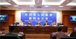 许昌第十三届三国文化旅游周将于4月10日开幕