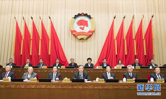 全国政协十三届常委会召开第六次会议 汪洋主持