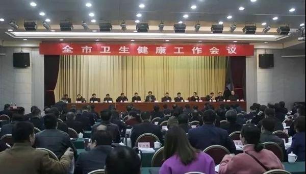 南阳市第一人民医院荣获2018年县级卫生健康机构先进单位