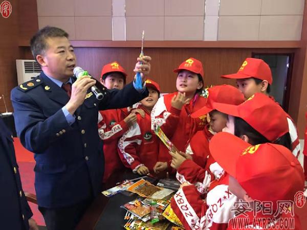 """安阳市高新区第三小学开展""""消法进校园""""宣传活动"""