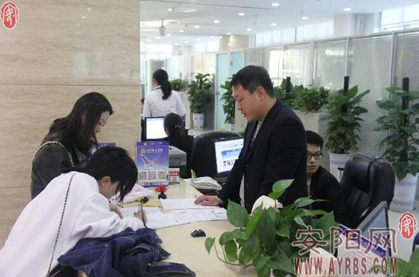"""安阳市民之家:打造为民服务的""""金名片"""""""