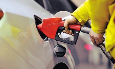 国家发展改革委:本次汽油、柴油价格不调整