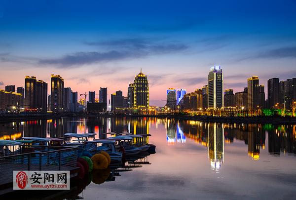 城市夕照·璀璨安阳
