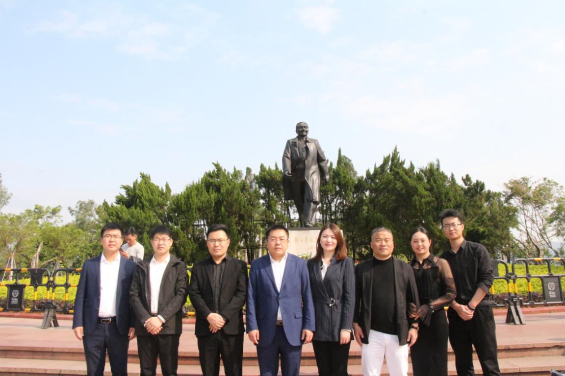 河南省青年企业家协会赴广东 开展学习调研考察活动