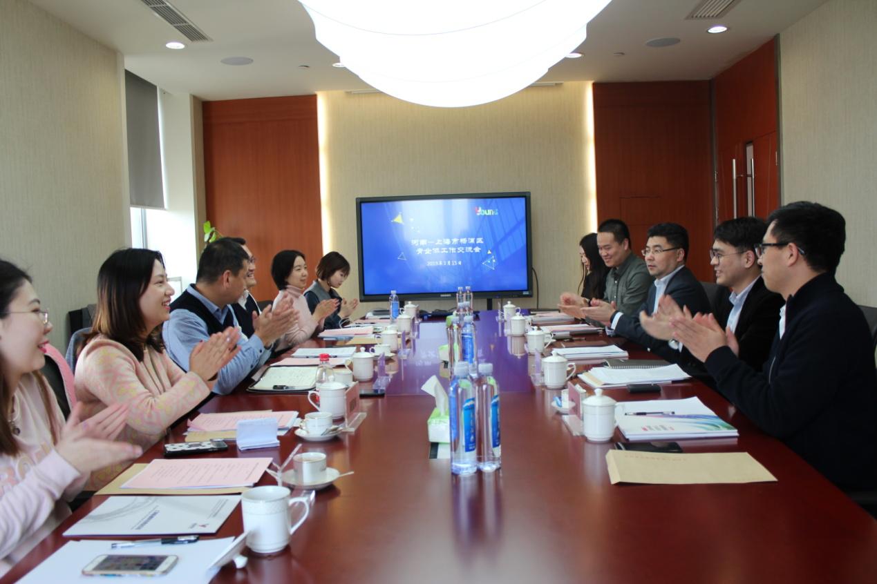 河南省青年企业家协会赴上海 开展学习调研考察活动