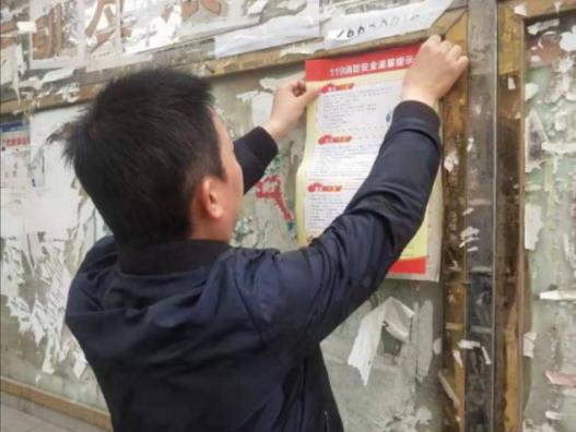 郑州市农大社区开展宣传消防安全工作