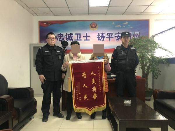 邓州:特警队员做好事  群众感激送锦旗