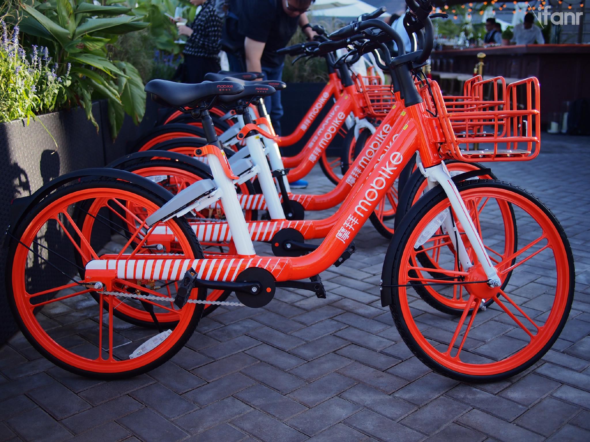 """将共享单车纳入城市公共交通体系 为政府""""减负"""""""
