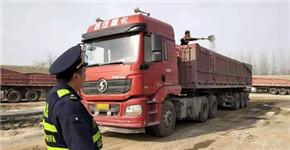 """货车过磅用""""千斤顶""""减重 被处罚一万元"""