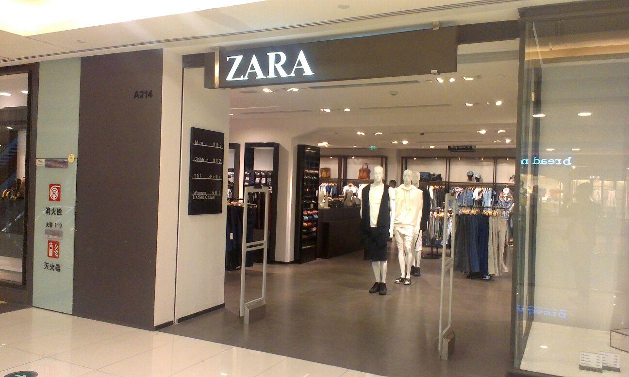 Zara母公司Inditex集团披露近5年最差业绩:净利润同比仅上涨2%