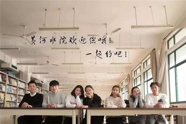 黄河水利职业技术学院2019年单独考试招生简章