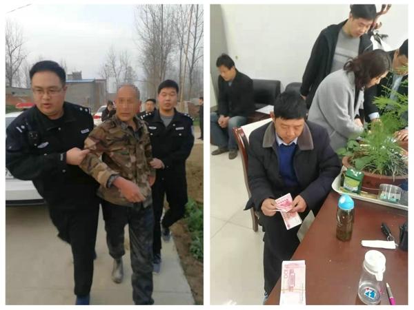 唐河县法院开展凌晨集中执行行动