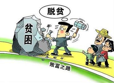 """史秉锐:选好村里带头人 落实""""最后一米"""" 激发贫困户内生动力"""