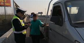 女子无证驾驶占用高速应急车道 被交警查获