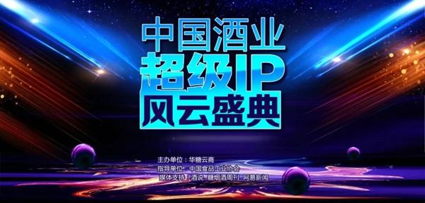 """九年助学路,宋河教育基金会终炼成""""超级IP""""!"""