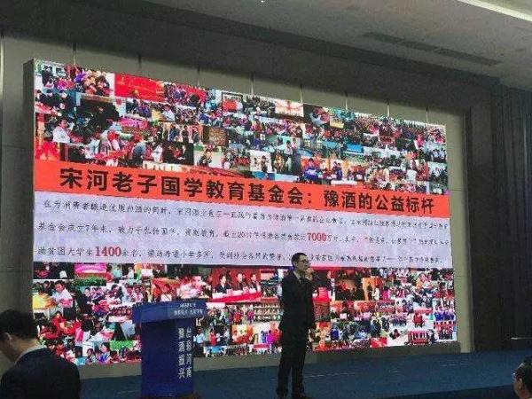 河南省白酒业转型发展专项工作领导小组力挺,宋河酒业面向全国推介豫酒!