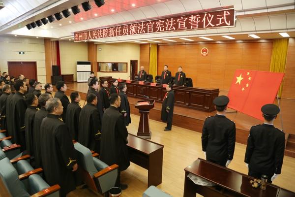 邓州市法院召开2019年党风廉政建设暨工作会议