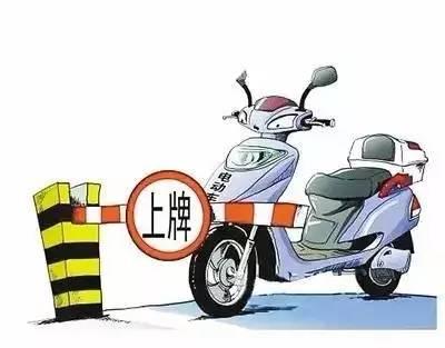 三部委出台《意见》:切实解决电动自行车治理难题