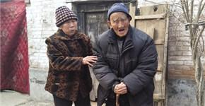 婆婆、丈夫相继去世40年 72岁好儿媳赡养百旬公公传佳话