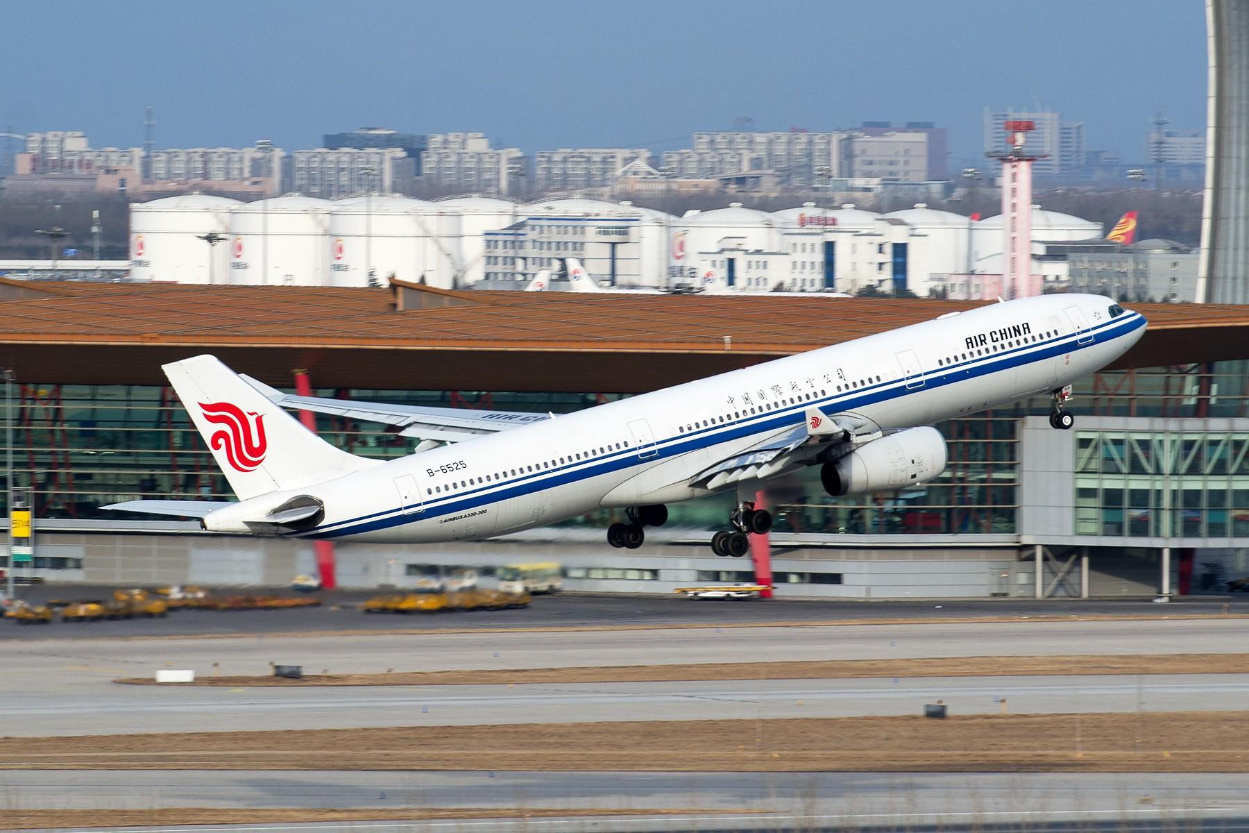 国航:3月31日起实行国内客票退改手续费新标准