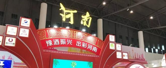 """张弓老酒斥巨资打造高端品牌""""一品皇封""""闪耀100届成都春糖!"""