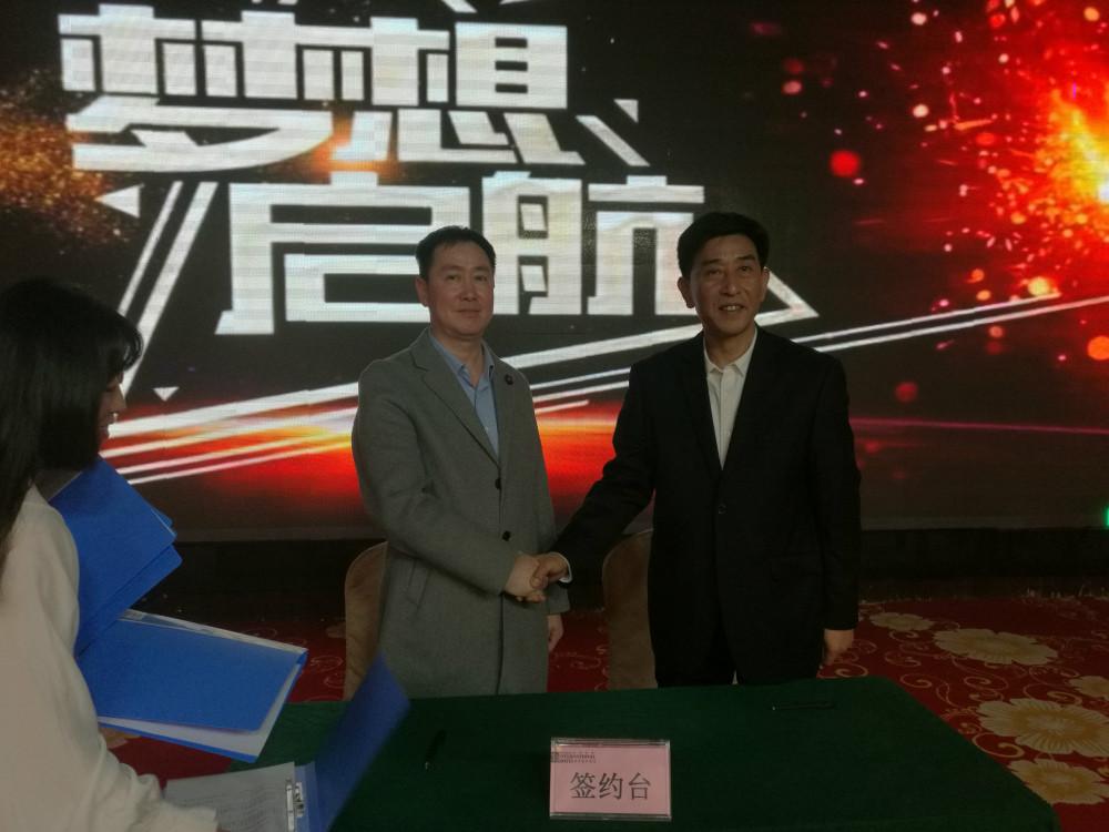 河南启航国际旅行社春季文化旅游宣传推介大会在新乡隆重召开!