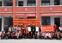百联公益——百联爱心图书室捐建活动在柘城县岗王镇双庙小学举行