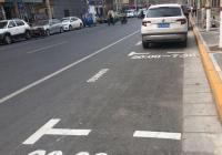 首批限时停车位亮相郑州街头 次日7:30前需要将车辆开走