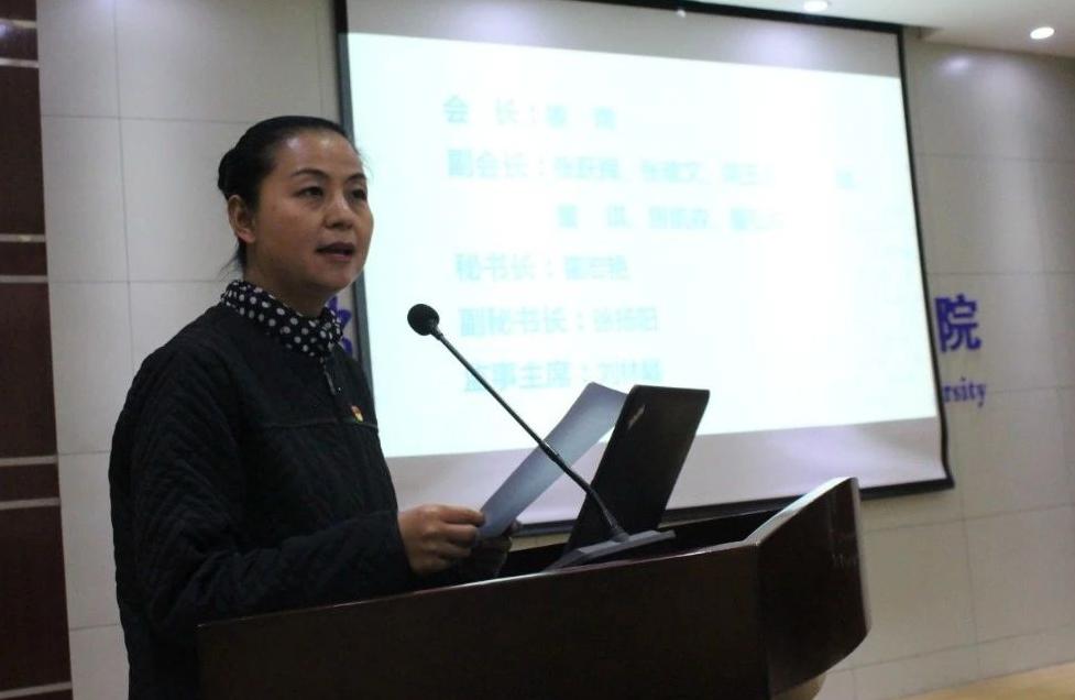 郑州市整形美容协会第五届会员大会暨换届选举会议成功召开