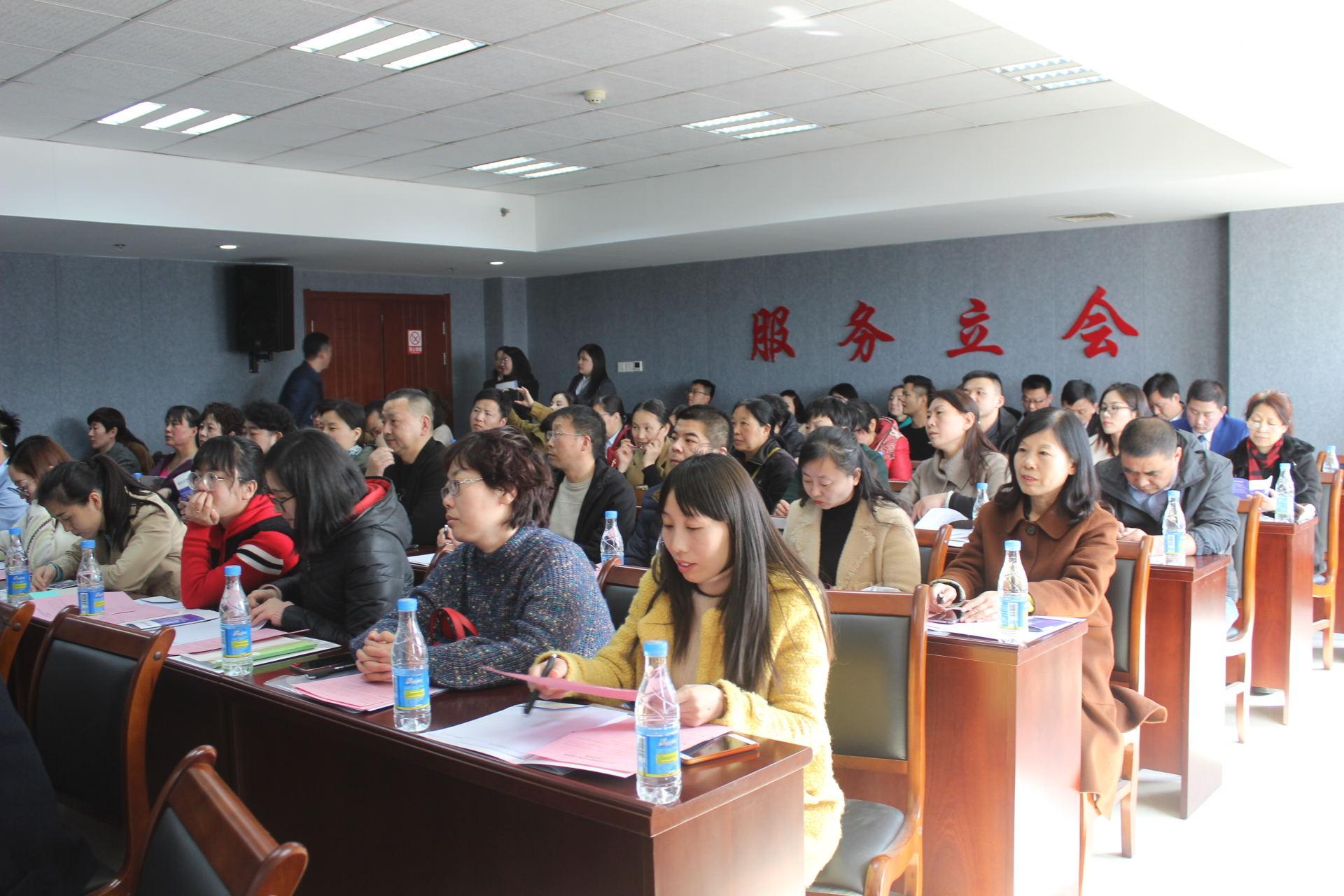 新乡市工商联举办2019法财税新政实操专题讲座