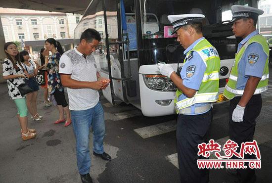 即日起,河南全省将开展大型旅游客车道路交通安全隐患排查整改活动