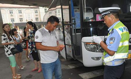 24日起  河南省全面排查大型旅游客车安全隐患