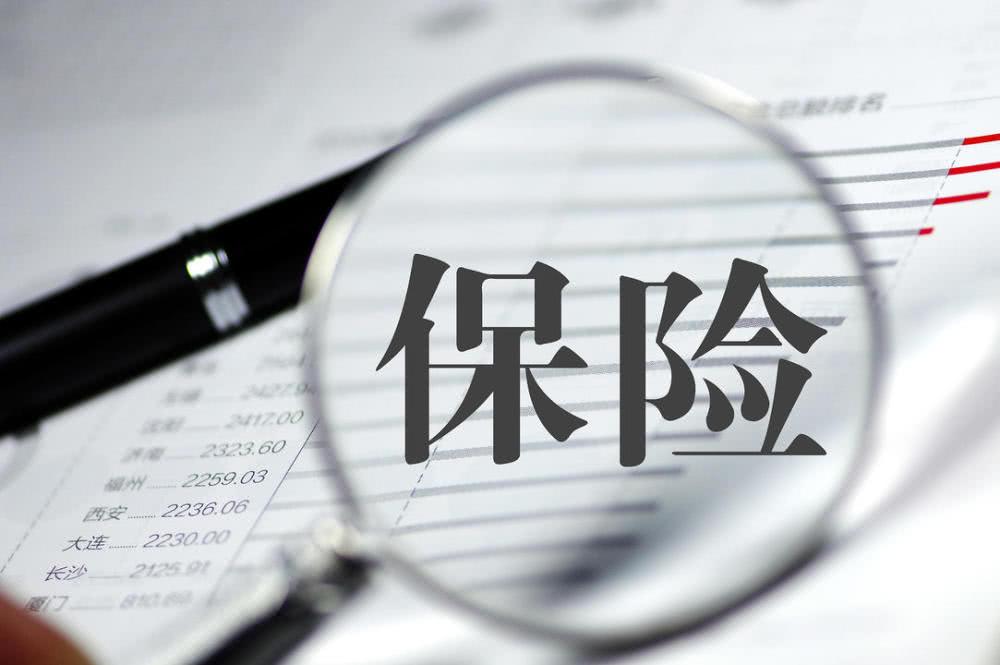 中国太保2018年实现净利润180.2亿元 同比增长22.9%