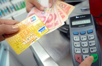 疯狂扩张后遗症 信用卡余额代偿业务风险重重