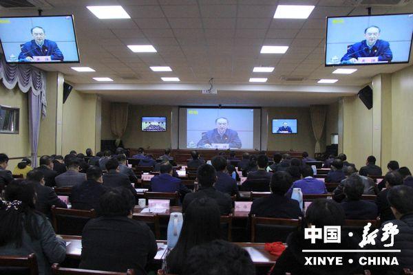新野县收听收看全省、全市安全生产和应急管理工作电视电话会议