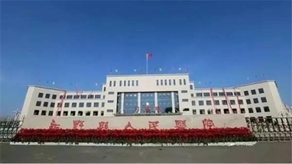 """新野县人民医院入选""""河南省重点县域医疗中心建设名单"""""""