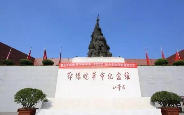 鄂豫皖革命纪念馆展出桂干生烈士事迹