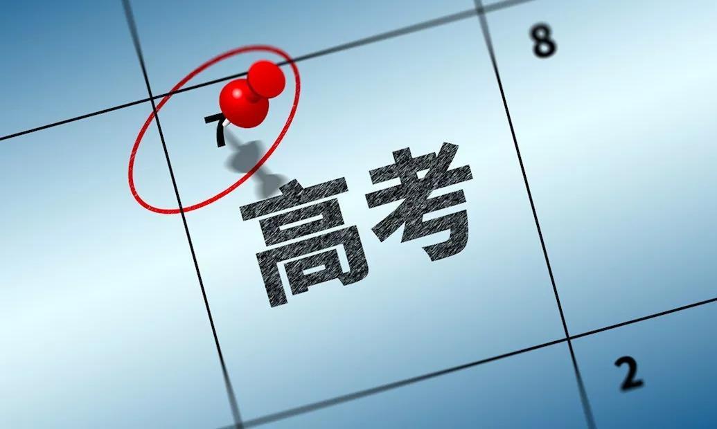 """剑桥大学回应承认中国高考成绩:已执行数年 不""""唯成绩论"""""""