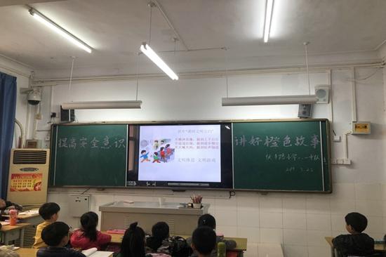 提高安全意识   讲好橙色故事 ----郑州市中原区伏牛路小学举行安全教育日班队课专题教育