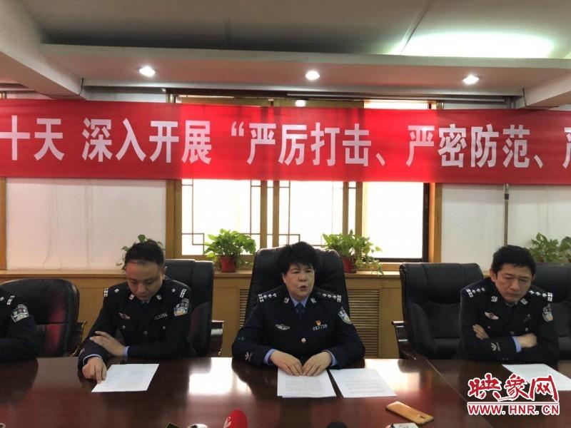 郑州警方打掉一专业催收账款寻衅滋事犯罪团伙 18人被刑拘